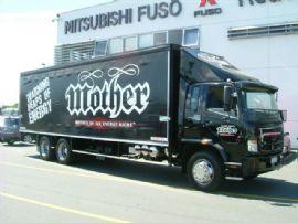 Fuso Truck Accessories NZ & Australia