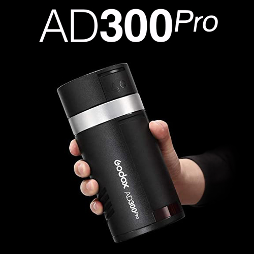 Ad300Pro_AriesBanner