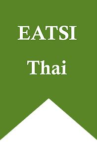 Eat Si